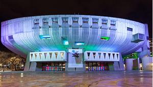 L'Auditorium de Lyon