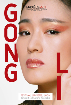 AFF_GongLi_WEB