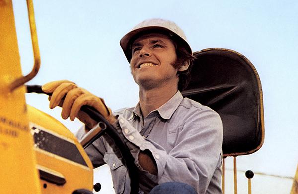 CINQ PIECES FACILES 1970 02