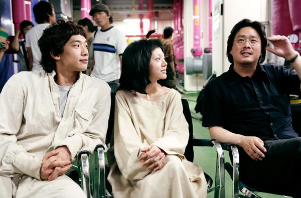 Park Chan Wook JE SUIS UN CYBORG