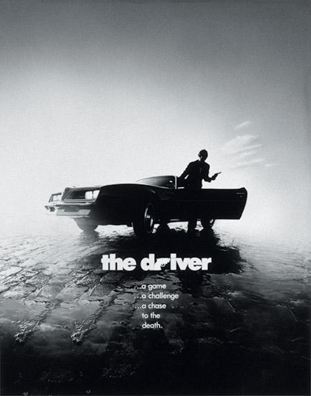 DRIVER-1978